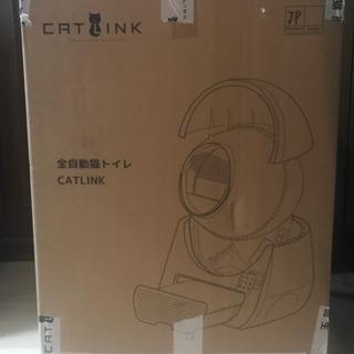 猫用自動トイレCATLINK(キャットリンク)の空箱と梱包資材