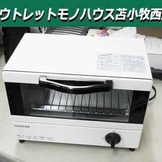 コイズミ オーブントースター 2019年製 KOS-0910 9...