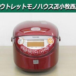 東芝 IH炊飯器 3.5合炊き RC-6XF 幅23×奥行31....