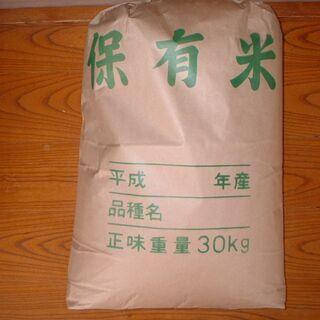 コシヒカリ玄米30㎏