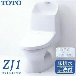 TOTO ウォシュレット一体型便器  リモデル対応  ZJ1  ...