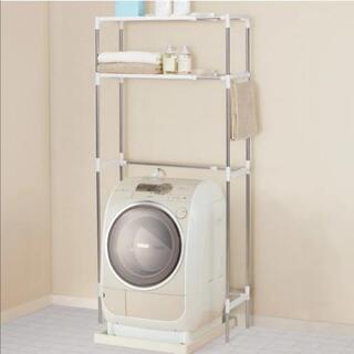 ニトリ ステンレス洗濯機ラック(アルト)