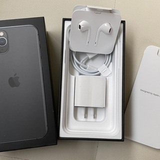 Phone 11 Pro スペースグレイ 箱と付属品あり