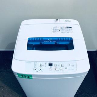 ①✨高年式✨782番 Haier✨全自動電気洗濯機✨JW-K42H‼️