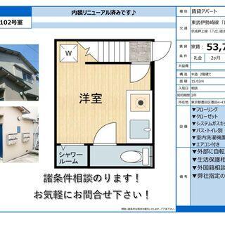 墨田フラット E102号室