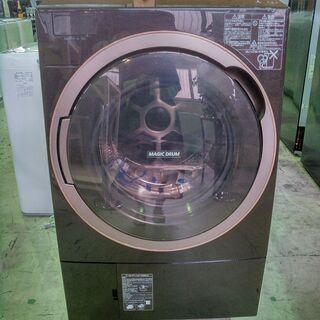 安心の一年保証! TOSHIBA/東芝 ドラム式洗濯乾燥機(ヒー...