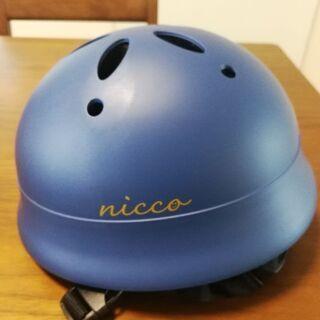 nicco自転車用ヘルメット青 47~52cm