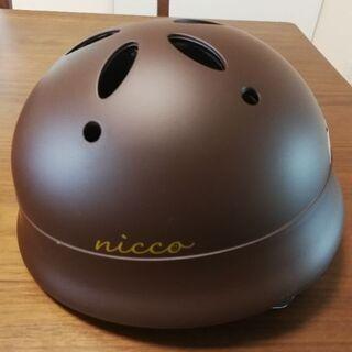 nicco自転車用ヘルメット茶 47~52cm