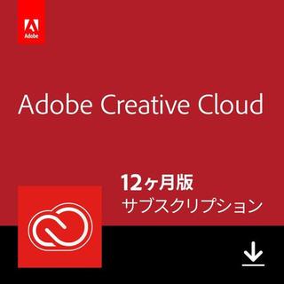 【ネット決済・配送可】正規品 Adobe Creative Cl...