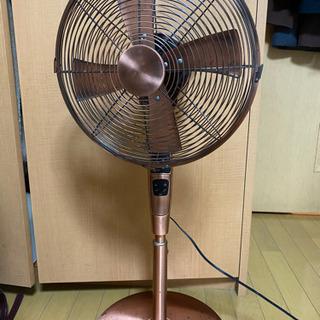 ドウシシャ メタルハイリビング扇風機 30cm Pieria P...