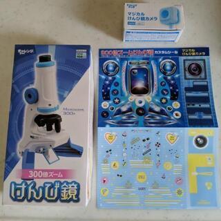 チャレンジ5年生 顕微鏡&カメラ
