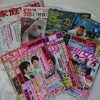 不要になった古雑誌ありませんか?