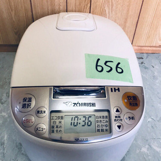 ①656番 象印✨IH炊飯ジャー✨NP-XA10‼️