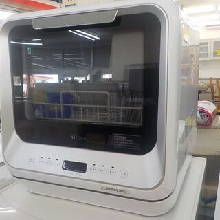 ID:G942041 食器洗い乾燥機(2019年siroca製)