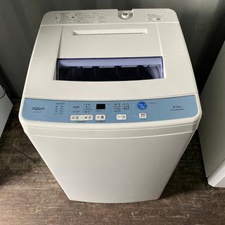 No.465 AQUA 6kg洗濯機 2018年製 🚘近隣配送無料🚘