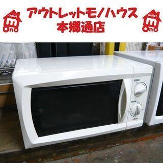 札幌 2010年製 電子レンジ efeel アイリスオーヤマ E...