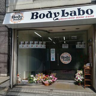 2020年9月21日より浦和にオープン Body Labo po...