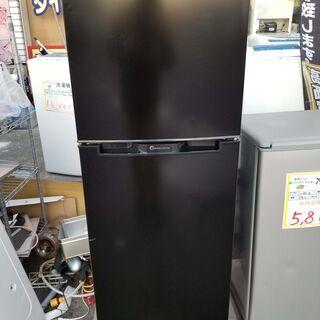 【恵庭】トーホタイヨー 冷凍冷蔵庫 TH-138L2-BK 20...