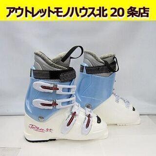 ヘルト☆スキーブーツ RHEA55 25-25.5㎝ レデ…