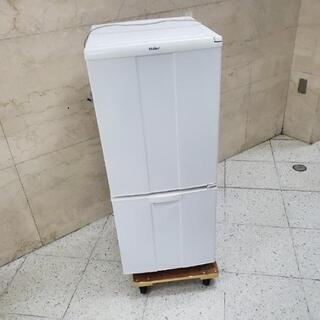 ■配送可■ハイアール Haier 138L ノンフロン冷凍冷蔵庫...