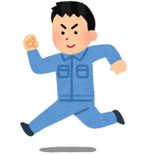 【月収32万以上可】時給1600~2000円 機械のお仕事 未経...