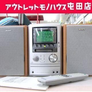 訳アリ】SONY コンポ CD カセット FMラジオ HCD-M...
