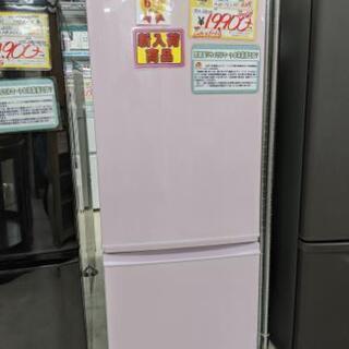 【6ヵ月保証】2016年 SHARP シャープ 167L 冷蔵庫...