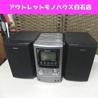 SONY ミニコンポ 2007年製 HCD-M3 カセット・CD...
