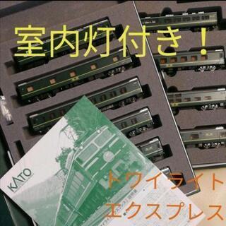KATO トワイライトエクスプレス フル編成 10両 室内灯有 ...