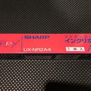 SHARP ファックス インクリボン