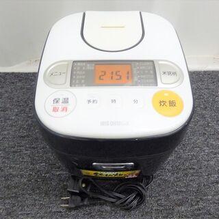 🍎アイリスオーヤマ マイコン式炊飯器 3合炊き KRC-MA30-B