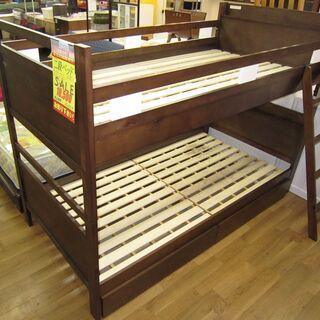 R229 Nitori 木製 2段ベッド コンセント・引出付
