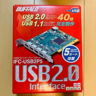 【ネット決済】BUFFALO IFC-USB2P5 PCI接続U...