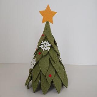 フェルトクリスマスツリー