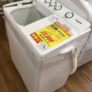 S172★6ヶ月保証★4.0K  二槽式洗濯機★Panas…