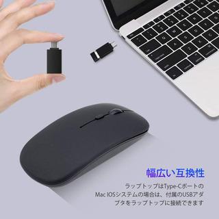 HUSAN ワイヤレスマウス 無線マウス 静音 軽量 U...