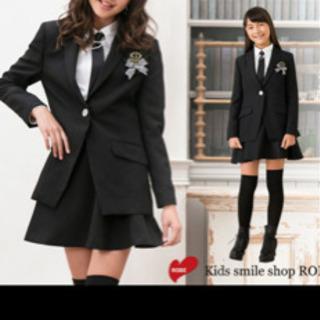 卒業式用スーツ160 フォーマル