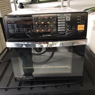 【ネット決済】アイリスオーヤマ リクック 熱風オーブン FVX-...