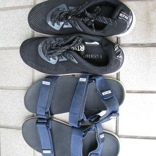靴(2足)差し上げます。