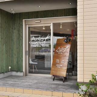 Argo 八潮 の美容師・美容室の求人