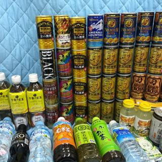 ①缶コーヒー39本その他15本 複数取引き特典有ります。