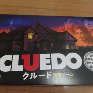 【ネット決済・配送可】(値下げ)ボードゲーム CLUDE クルード
