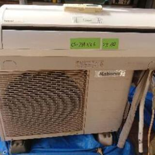 エアコン2台あげます。取引中ですの画像