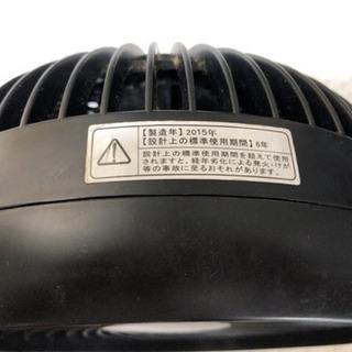【無料】サーキュレーター中古ジャンク扱 - 豊島区