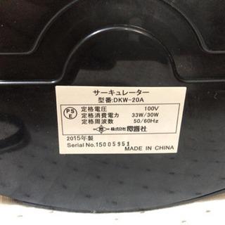 【無料】サーキュレーター中古ジャンク扱 - 家電