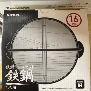 長く使える鉄鍋セット×2    鋳物シリコン塗装 - 生活雑貨