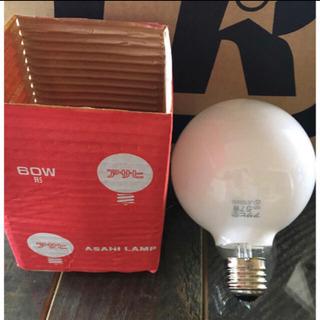 白熱球 ボール球 60w 形 E26×8 新品!