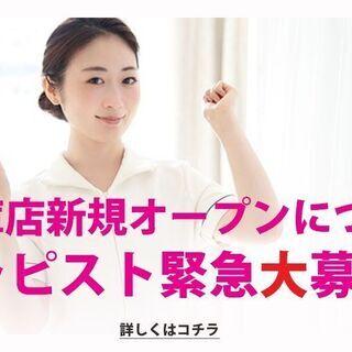 【神戸店】10月新規オープンのお店です! 出勤やシフトは基...