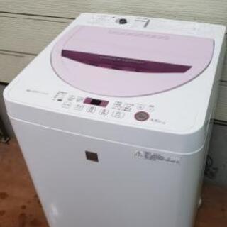 【4.5kg洗濯機】2016年製人気のピンクです♪格安でご提供☆