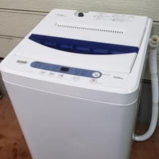 【5kg洗濯機】2019年製の極上品♪でも格安☆